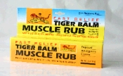 Tiger Balm Muscle Rub Cream